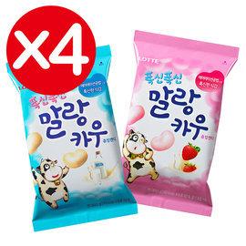 萬花筒 ~樂天鮮奶棉花糖 牛奶、草莓 ~首爾 말랑카우 63g 包 ~4 暢銷小零嘴