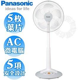 Panasonic國際牌14吋微電腦立地扇 F-L14LMR 電扇 電風扇 立扇