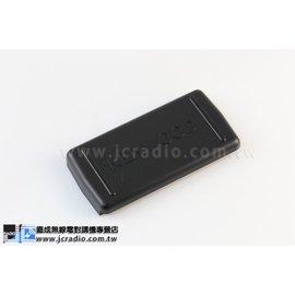 KENWOOD TH~77 TH~77A TH~25G 電池接點防塵蓋 保護蓋