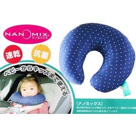 MIRAREED 兒童U型枕 汽車枕頭 靠枕 汽車頸枕 車用頭枕 汽車護頸枕 飛機靠枕 舒