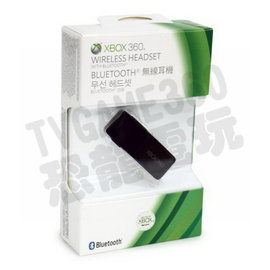 XBOX360 無線耳機 藍牙耳機 Wireless Headset Bluetooth~