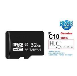 ~卑爾國際~ 本日 ~HC~32GB micro SDHC UHS~1 記憶卡45MB s