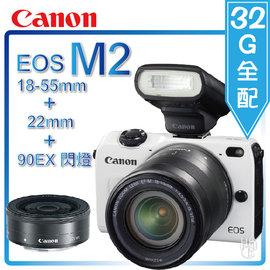 ^#10148 拍出小清新.32G全配~和信嘉~Canon EOS M2 微單眼^(白色^