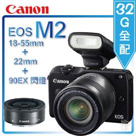 ^#10148 拍出小清新.32G全配~和信嘉~Canon EOS M2 微單眼^(黑色^