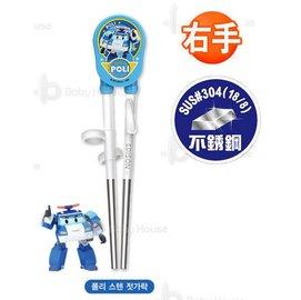 【紫貝殼】『DB12-1』【韓國進口】 Edison 愛迪生 POLI 波力 救援小英雄 兒童不銹鋼學習筷 藍色(右手專用)