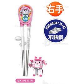 【紫貝殼】『DB12-2』【韓國進口】 Edison 愛迪生 POLI 波力 救援小英雄 兒童不銹鋼學習筷 粉色(右手專用)