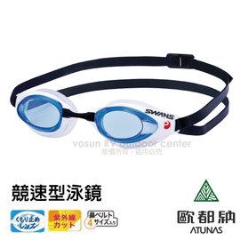 【歐都納 ATUNAS】競速型泳鏡.成人泳鏡/防霧鏡片.無度數.蛙鏡.太陽眼鏡.泳裝./ SR-71N 藍/白