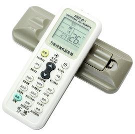 匯通 日立/松下/三洋/LG 萬用 分離式專用 空調/冷氣遙控器 **5000合一**