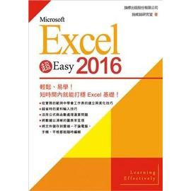 旗標 Microsoft Excel 2016超EasyISBN:978986312332
