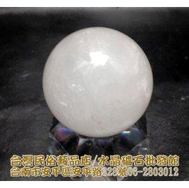 彩虹水晶球^~165g 5.0cm