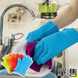 加厚耐高溫 隔熱 防燙 手套 家用 防滑 防水 烤箱 微波爐 五指 矽膠手套【HH婦幼館】