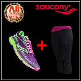 ~Saucony~~全方位 戶外館~女款慢跑鞋 TYPE A6 輕量競速系列~紫色 螢光綠
