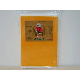 宇宬小舖 南美一條根涼感青、溫熱涼、金門一條根超涼 紅外線精油貼布許春誠電氣石貼布 3包