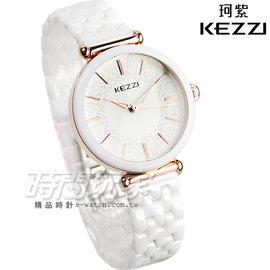 KEZZI珂紫 典雅花紋 類陶瓷腕錶 女錶 玫瑰金x白 KE1439玫白