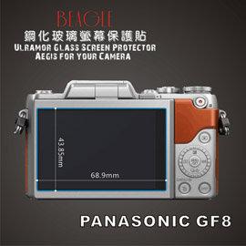 ^(BEAGLE^)鋼化玻璃螢幕保護貼 Panasonic GF8  ~可觸控~抗指紋油汙