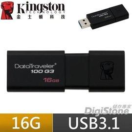 ~免 ~金士頓 Kingston DT100G3 16GB 16G USB3.0 100M