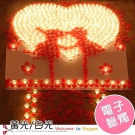 電子蠟燭燈 求婚 浪漫 套餐 婚慶 表白 生日 創意蠟燭 LED電子蠟燭 黃光【HH婦幼館】