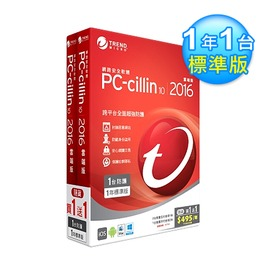 PC~cillin10~2016 1Y1U ^(雙享包^)