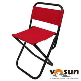 【VOSUN】輕量折疊式童軍收納椅.小休閒椅.輕便椅.兒童椅.童軍椅.折疊椅.折合椅.休閒椅 適露營.釣魚/ 紅 VO-129