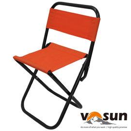 【VOSUN】輕量折疊式童軍收納椅.小休閒椅.輕便椅.兒童椅.童軍椅.折疊椅.折合椅.休閒椅 適露營.釣魚/ 橘 VO-129