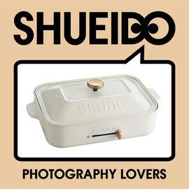 集英堂写真機~全國~BRUNO BOE021 WH 鑄鐵電烤盤 無煙 多 生鐵鍋 電烤盤