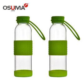 ~OSUMA~ 玻璃隨身瓶 HY~505二入