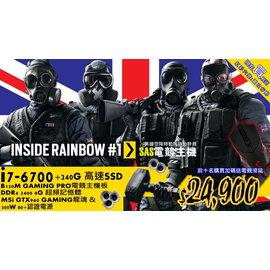 ~高雄程傑電腦~ 虹彩六號 龍魂版 Rainbow Six: Siege 電競 空降特勤機