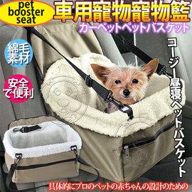 Pet Booster Seat外銷 ~汽車 安全寵物籃附項圈勾繩