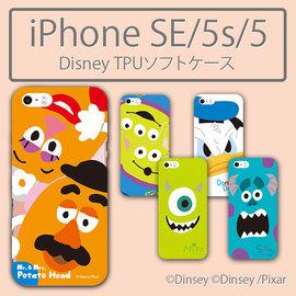 ~買1送1~迪士尼  iPhone SE 5 5s TPU誰的大臉系列 軟殼 手機殼~共5