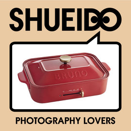 集英堂写真機~全國~BRUNO BOE021 RD 鑄鐵電烤盤 無煙 多 生鐵鍋 電烤盤