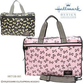 直送 Hallmark x Hello Kitty 聯名Sanrio 三麗鷗 凱蒂貓 行李