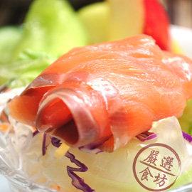~OurMart 食坊~夏日輕食 ~櫸木冷燻智利鮭魚5件組~超完美工法低溫低鹽淡煙燻,讓您