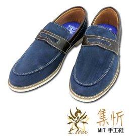 休閒雅痞~集忻t.star• 鞋~拼接 樂福鞋 休閒鞋~麂皮藍色~A696