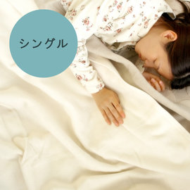 ^~Fabric ^~ COTTON BLANKET 純棉毛毯 單人^(シングル^)