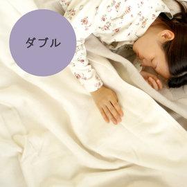 ^~Fabric ^~ COTTON BLANKET 純棉毛毯 雙人^(ダブル^)