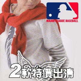 MLB美國職棒大聯盟  休閒純棉長袖上衣 適穿110~140cm 專櫃  2款