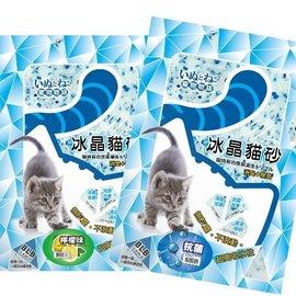寵物物語~冰晶水晶貓砂8磅 10L^~8包↓231元 包送上樓
