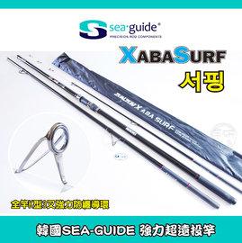 ^(手研釣具^)韓國서핑 XABA SURF^(黑竿^) 50~420 並繼遠投竿 全竿