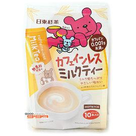 【吉嘉食品】日東紅茶 低咖啡因奶茶 1包14公克*10入135元,日本進口,另有抹茶歐雷{4902831507931:1}