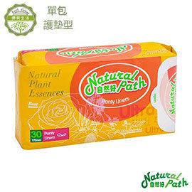 ^(護墊型^)自然好天然草本衛生棉17cm x 30片 包