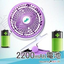 環保節能省電2200mAh電池 可搭配賣場6吋迷你風扇【HH婦幼館】