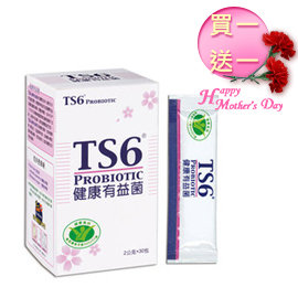 TS6 國家 ~健康有益菌30包 盒~買一送一