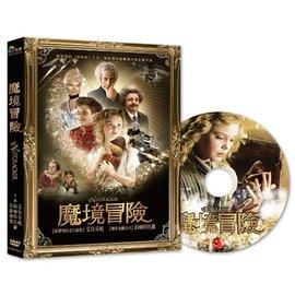 合友唱片 魔境冒險 DVD The Nutcracker