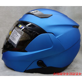 《福利社》 ZEUS 瑞獅 ZS-3100 素色款 消光閃銀藍 高安全性可掀式 內藏墨鏡 汽水帽 全罩安全帽 內襯可拆洗