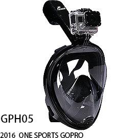 ~第一神拳~GPH05 浮潛全面罩潛水面具SJ4KSJ5K小米機小蟻機GoPro副廠 GO
