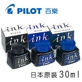 PILOT 百樂 INK-30 鋼筆 墨水  水性  30ml 瓶