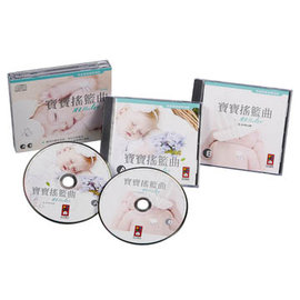 寶寶搖籃曲^(雙CD^)~開發寶寶 潛能 我的兒童STYLE