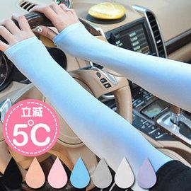 冰絲涼感無接縫防曬袖套E003~ST1605 無指型長款束手臂套腿套襪套.降溫抗UV防紫外