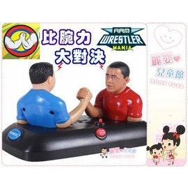 麗嬰兒童玩具館~趣味桌遊推薦-真男人的對決比腕力遊戲機.角力對戰機