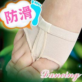 素色透氣防滑腳掌套E331-A0134(耐磨減壓保護腳套.舞鞋高跟鞋墊腳趾墊腳指墊.芭蕾舞蹈體操前腳掌防磨防護套.前掌墊舒壓磨擦套)